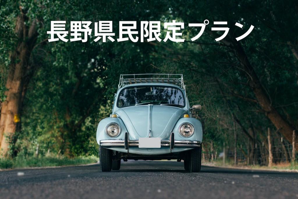 すぎもと_県民プラン_01